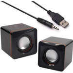 NCUBE 2.0 USB POWERED SPEAKERS